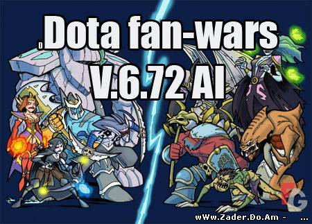 Dota 6.72 для WarCraft,дота версия 6.72 для wow