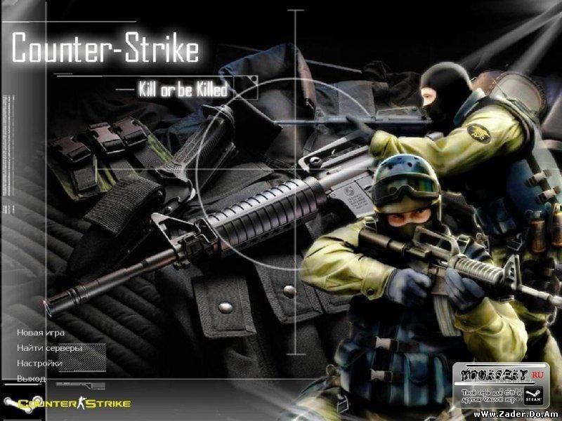 Улучшение стрельбы в CS 1.6