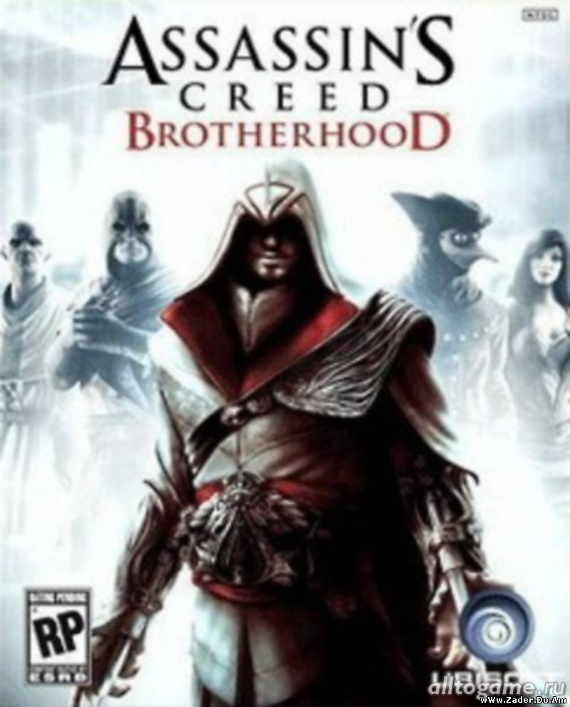 Assassins Creed 3 Brotherhood скачать