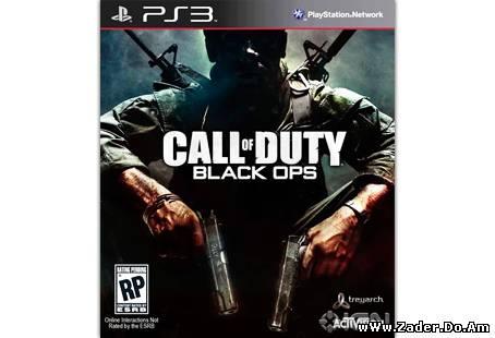 обновление Call OFF Duty 7 до 6 версии,патч для cod7 v6