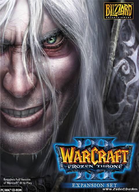 WarCraft 3 1.26a новая версия