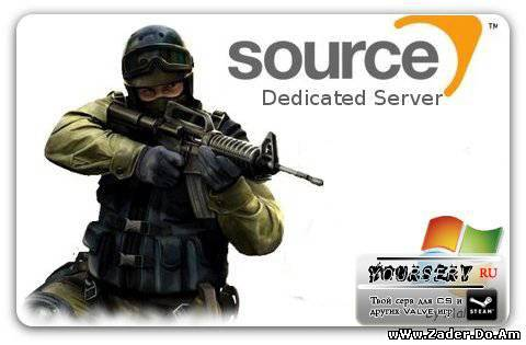 CSS v61,Counter Strike Source v61,ксс версия 61,counter strike source версия 61