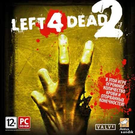 Left 4 Dead 2 (полная версия)