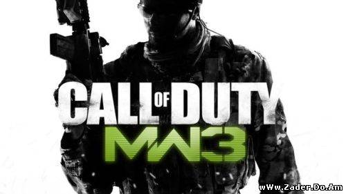 Speed Hack для Call OF Duty Modern Warfare 3