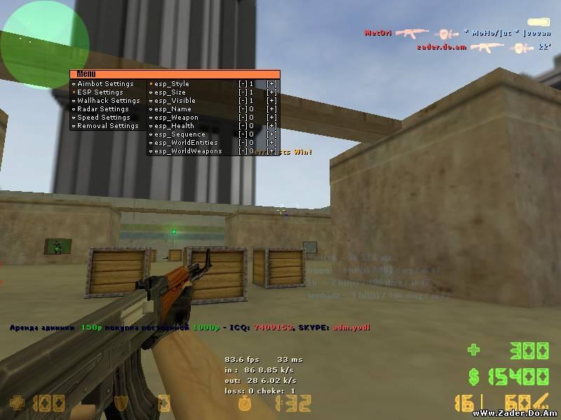 met0ri clientside hack 1338 by WhineR
